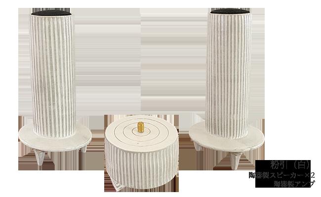 Ceramic華 TC-1 粉引(白)