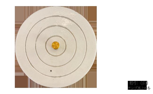 Ceramic華 TC-1 粉引(白)アンプ
