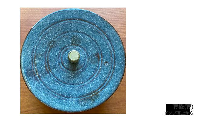 Ceramic華 TC-1 青磁 アンプ